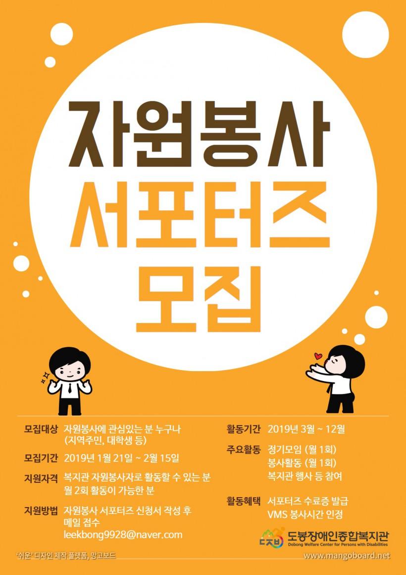 홍보지(기관로고).jpg